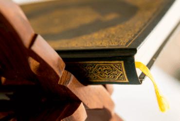 El inimitable Corán- La revelación al Profeta Muhammad, la paz y las bendiciones de Al-lah sean con él